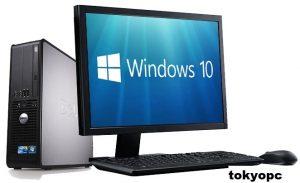 Cara Berbagi PC Windows 10 Dengan Sangat Mudah