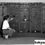 Manajemen Perangkat Lunak Dan Sistem Pada Superkomputer