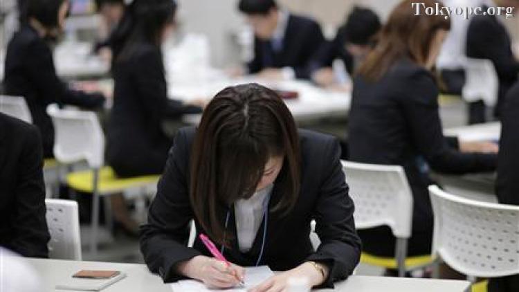 Panduan Untuk Pekerjaan TI Di Jepang
